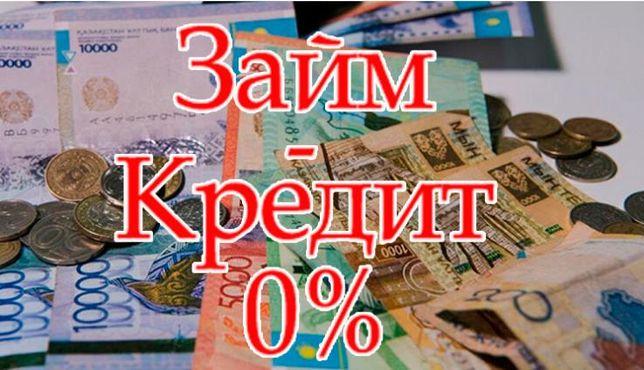 Гoрoд Павлодар, наличными без залога
