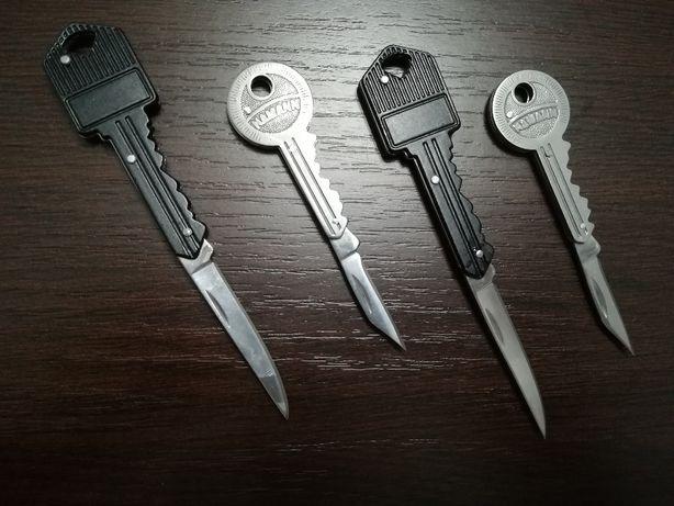 Cuțit-cheie tip breloc