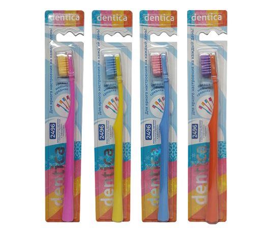 Зубная щетка Dentica (средняя), 4 разных сочетания ярких цветов щетины