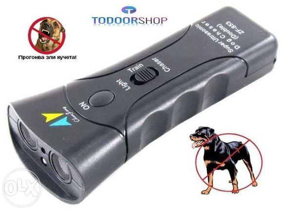 Кучегон ултразвуков + фенер Ultrasonic Dog Chaser ZF-853