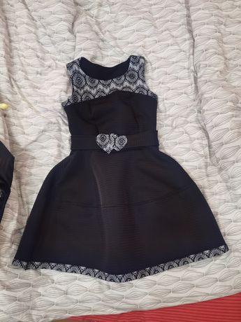Кукленска свободна рокля