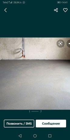 Стяжка. Заборный бетон.