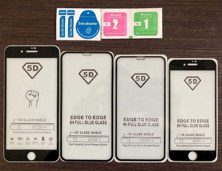 5D стъклен протектор цял екран Iphone 6,6S,7,8,Plus,X,XS,MAX,11, Pro гр. София - image 1