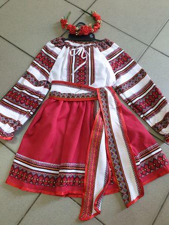 VAND costum popular COPII national ie camasa ROMANESC tricolor