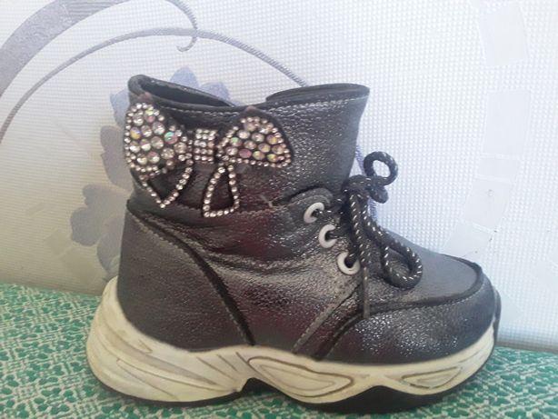 Ботинки демосезонные