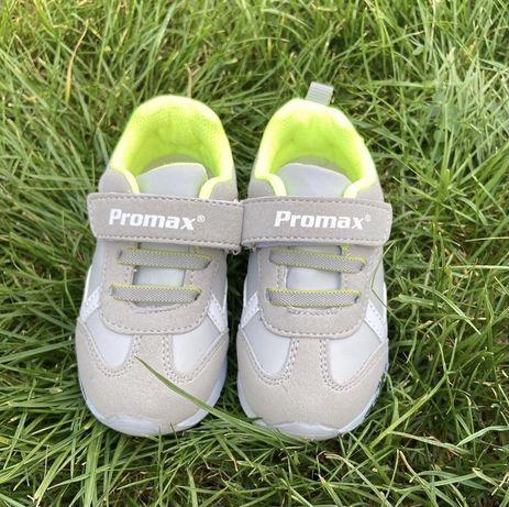 Распродажа детской обуви!