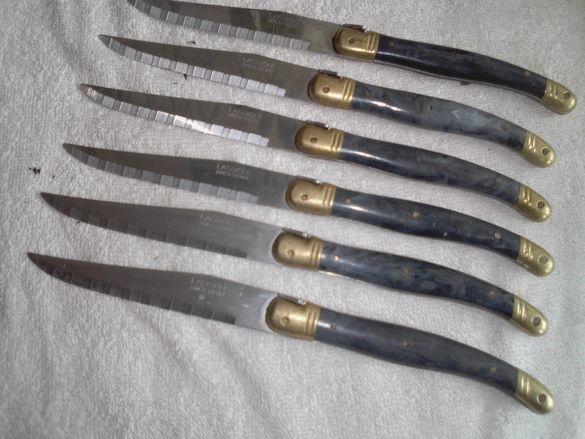 Laguiole-комплект ножчета за хранене