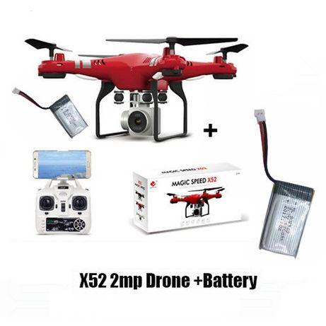 SKLADKZ распродает Дрон/Квадрокоптер с электро камерой