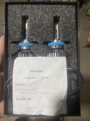 Продам LED лампы Н11