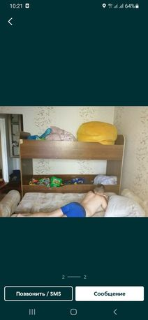 Двухярустная кровать детский