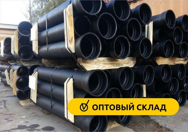 Трубы чугунные канализационные напорные (Оптом) соединение, отводы