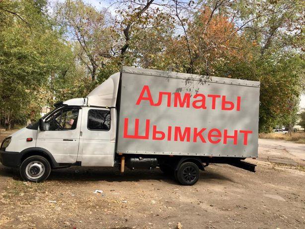 Грузоперевозка Алматы Шымкент Алматы Газель