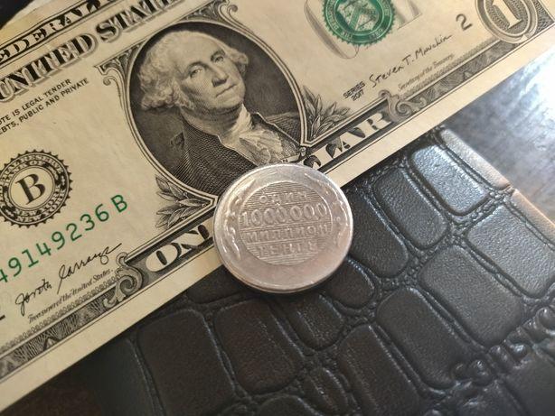 Продам монету 1млн