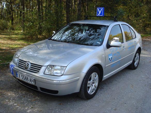 Шофьорски курс кат: В - Димитровград