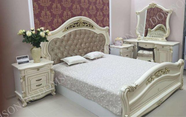 Спальный гарнитур + в подарок сундук
