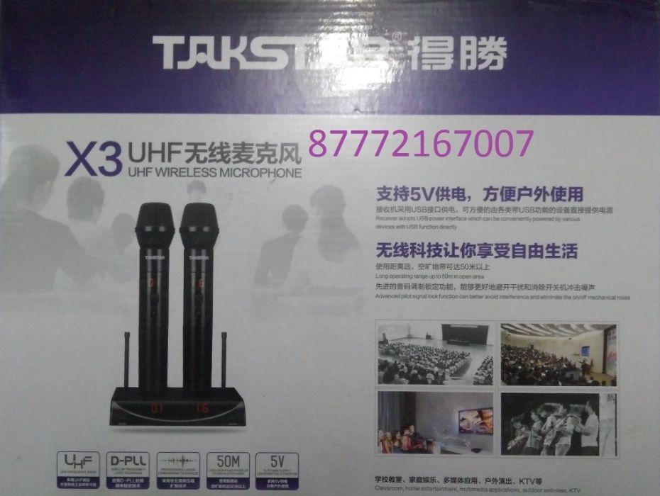 Takstar X3 многоканальные радиомикрофоны. 2шт на базе.