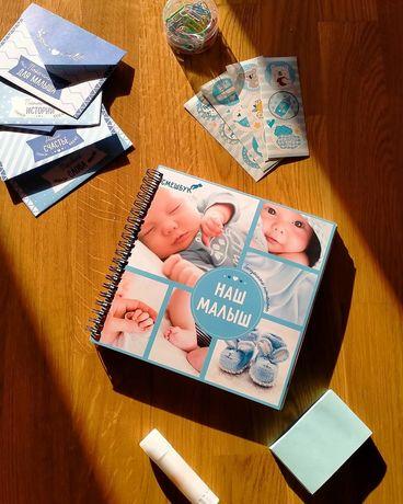 Смешбук для новорожденных