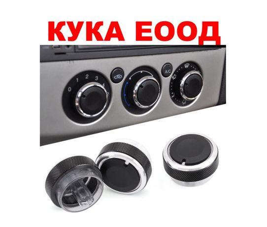 Капаче копче за управление на климатик за Ford Focus MK2 MK3 Mondeo 4