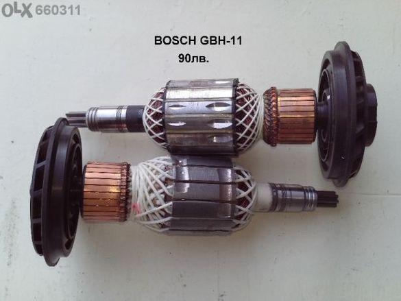 Продавам ротори и статори, части за перфоратор, къртач, ъглошлайф, дре