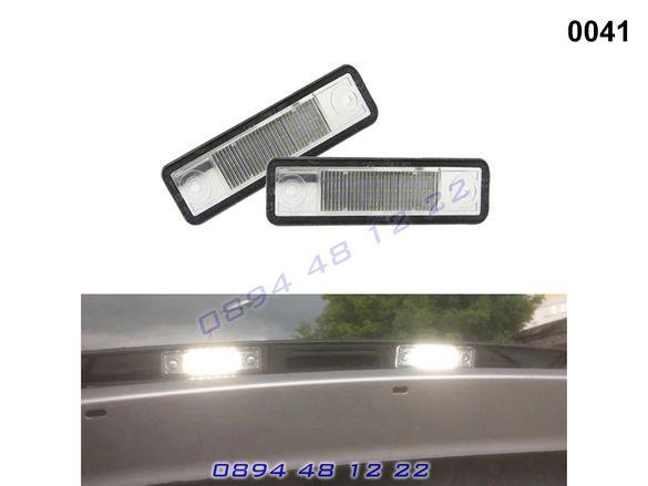 LED Плафони Opel Astra Zafirа Corsa Vectra Заден Номер ЛЕД Диодни
