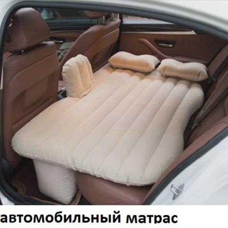 Автоматрас на отдыхе надувной автомобильный матрас для машины