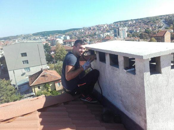 Коминочистач-Хасково