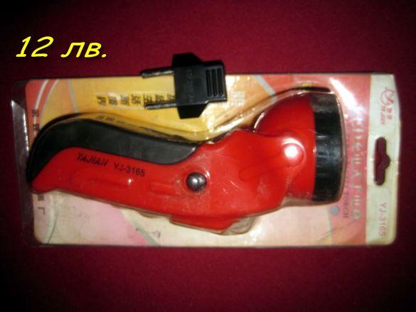 Нов фенер, прожектор с акумулаторна батерия JY-3165