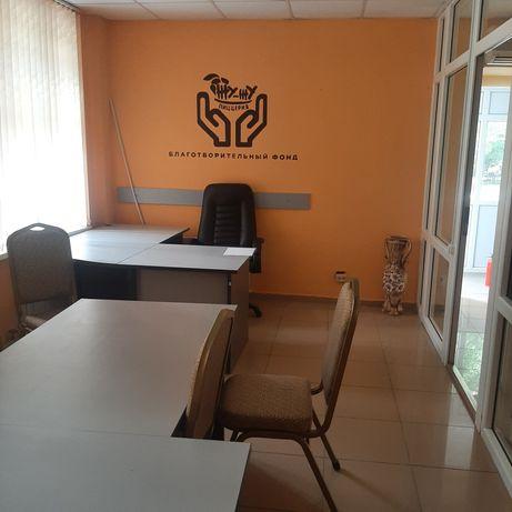 Аренда офиса в центре