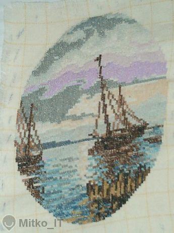 Гоблен - Малката фрегата