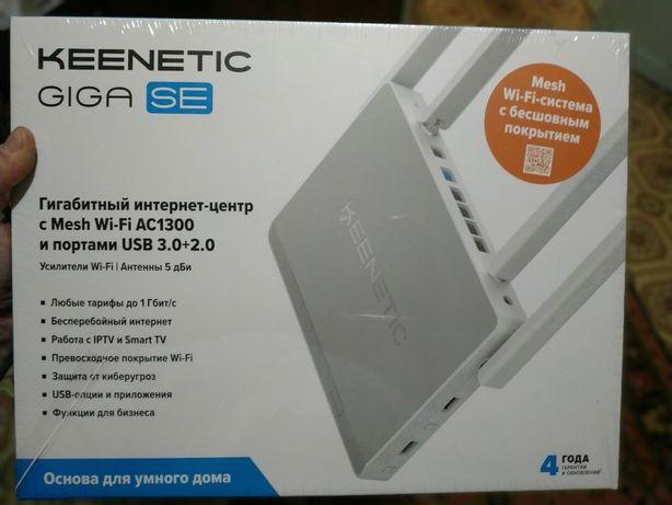 Wi-Fi роутер Keenetic Giga SE