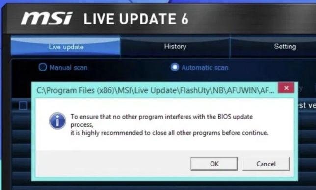 BIOS update in iasi pentru AMD sau intel cipset b450, a320, x470