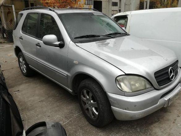 Мерцедес МЛ (W163) / Mercedes ML - НА ЧАСТИ