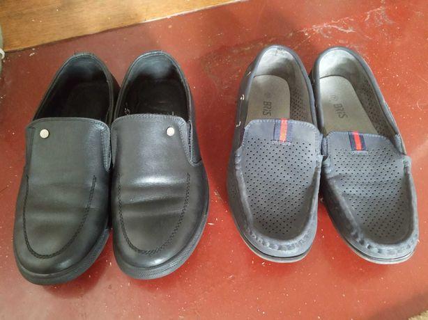 Туфли школьные на 1-2 класс