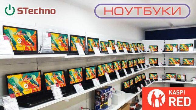 Ноутбуки в магазине STechno ! Рассрочка 0-0-24 ! Гарантия 1 год !