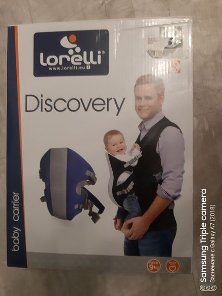 Кенгуру Discovery