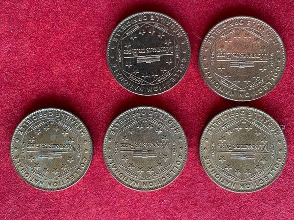 Серия стари медали