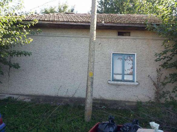 Къща в с. Тръстика