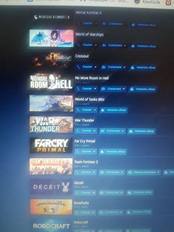 Срочно продается Steam аккаунт