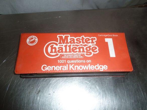 Master Challenge 1