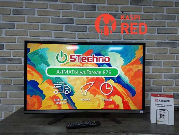 Smart ТВ 81см Haier LE32K5500 HD Рассрочка KASPI!Гарантия год!