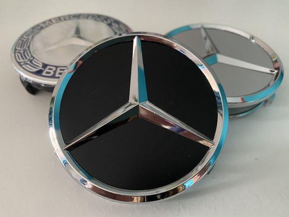 Капачки за джанти Мерцедес / Mercedes - 75 мм. - 4 бр.