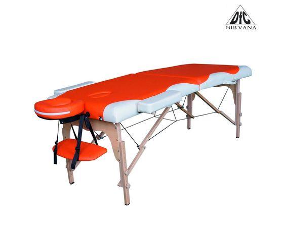 Массажный стол DFC NIRVANA, оранжево кремовый