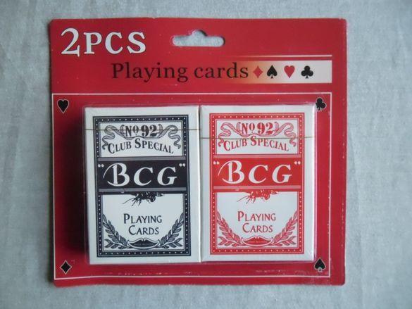 Нови карти за игра.