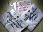 Кърпа за кръщене с Бродерия