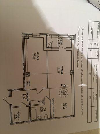 Продажа квартира