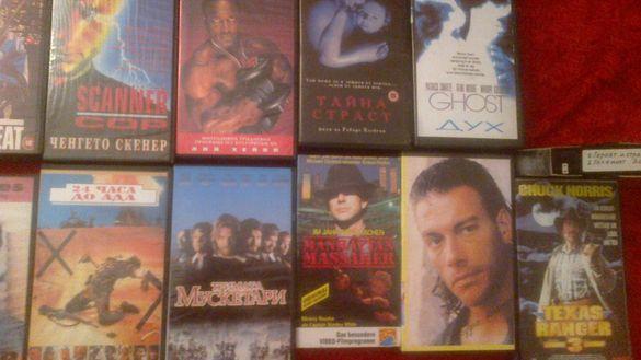 Видео касети VHS