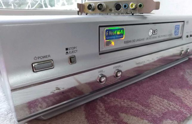 Магнитофон и плата захвата для оцифровки видео кассет. (продажа_обмен