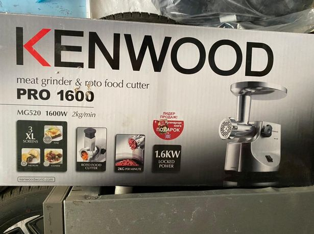 Продам мясорубку Kenwood  Pro 1600
