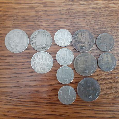 Monede bulgărești (stotingi)