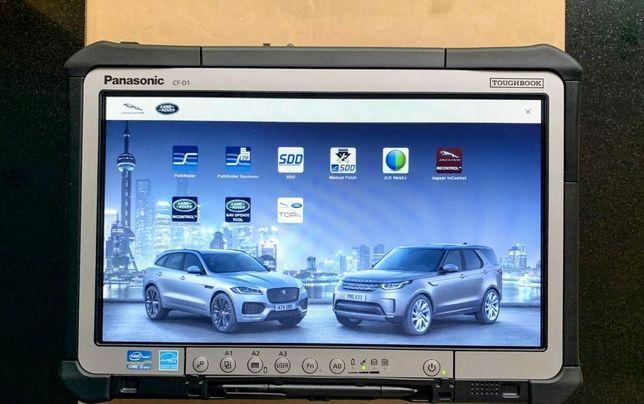 Diagnoza de reprezentanță Jaguar Land Rover Pathfinder 2020